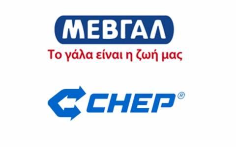 Μεβγάλ: Συνεργασία με τη CHEP