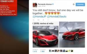 F1: Ο Alonso και το νέο Honda / Acura NSX