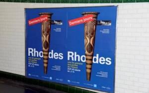 Η Ρόδος στο μετρό του Παρισιού