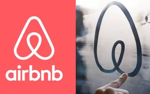 Airbnb: Ξεπέρασε τις μεγάλες ξενοδοχειακές μονάδες