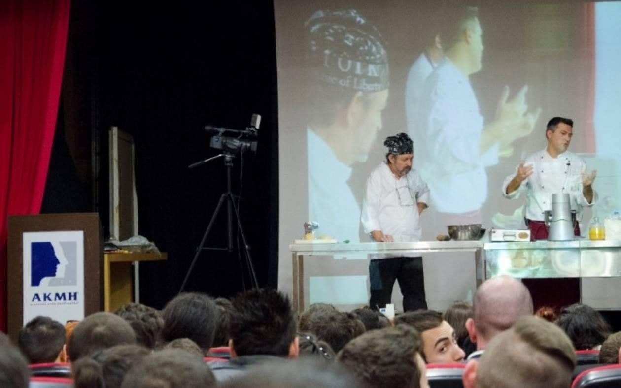 Οι Ιταλοί Chef  Walter Frontalini &  Giordano Bendandi στο ΙΕΚ ΑΚΜΗ