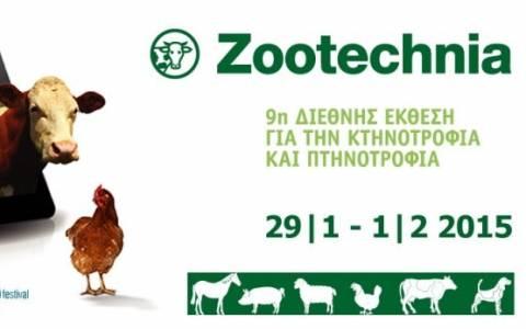 Πρότυπος στάβλος στο κέντρο της Θεσσαλονίκης στην 9η Zootechnia