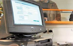 ΕΝΦΙΑ: Άνοιξε η εφαρμογή TAXISnet για τροποποίηση δηλώσεων