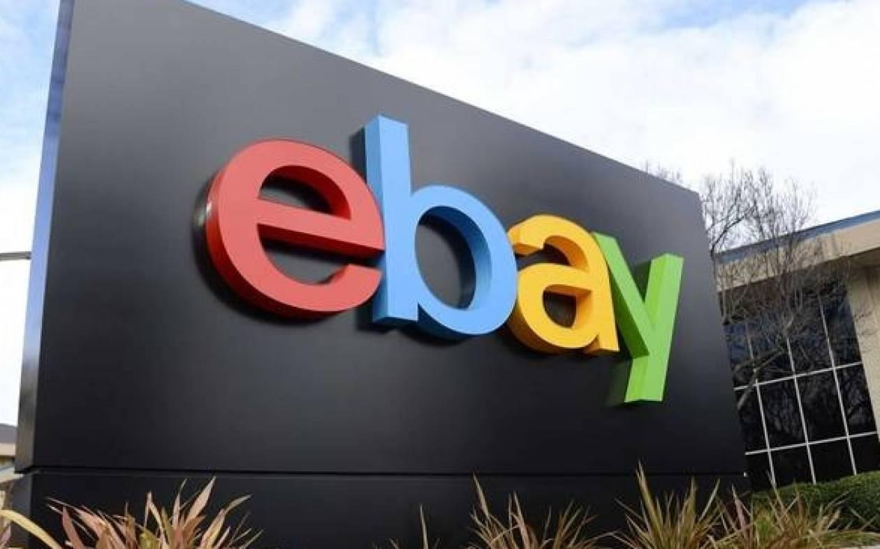 Περικοπή 2.400 θέσεων εργασίας ανακοίνωσε το eBay