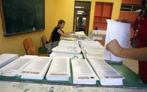 Πού ψηφίζω: Μάθε με ένα κλικ το εκλογικό σου τμήμα