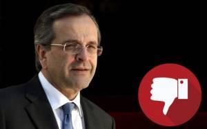 Γιατί δεν πρέπει να ψηφίσω τον Αντώνη Σαμαρά και τη ΝΔ στις εκλογές