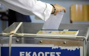 Πού ψηφίζω: Δες τη διεύθυνση του εκλογικού σου κέντρου