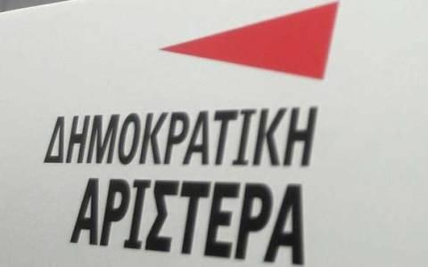 ΔΗΜΑΡ για τις αποφάσεις της ΕΚΤ: Οι ανακοινώσεις δεν προσφέρονται για πανηγυρισμούς