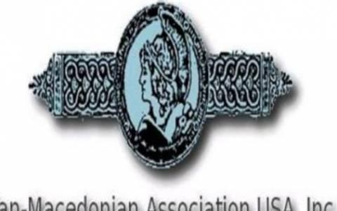 Η Παμμακεδονική Ένωση ΗΠΑ ανησυχεί για τα εθνικά θέματα