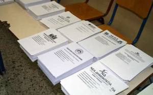 Δημοσκόπηση: Προβάδισμα του ΣΥΡΙΖΑ με 6% και σε έρευνα της GPO