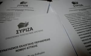 Δημοσκοπήσεις: Προβάδισμα ΣΥΡΙΖΑ σε τέσσερις νέες έρευνες