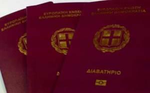 Εκλογές 2015 - Πώς θα λειτουργήσουν τα Γραφεία Διαβατηρίων το εκλογικό διήμερο