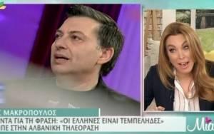 Στεφανίδου: «Έκανε γκάφα ο Μακρόπουλος»