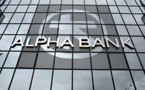 Alpha bank: Τι θα κρίνει την ανάπτυξη εντός του 2015