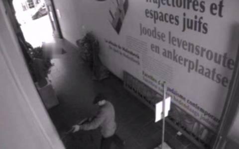 Βέλγιο: Αναζητείται πιθανός συνεργός του δράστη της επίθεσης στο Εβραϊκό Μουσείο
