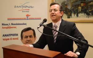 Εκλογές 2015 – Νικολόπουλος: Και ο Ντράγκι έστειλε στην έξοδο τον Σαμαρά