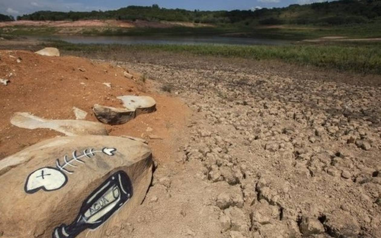 Βραζιλία: Η χειρότερη ξηρασία των τελευταίων 80 ετών