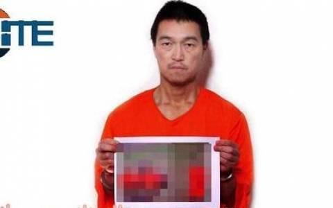 Ιράκ: Οι τζιχαντιστές αποκεφάλισαν τον έναν Ιάπωνα όμηρο (video)