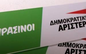 Βουλευτικές εκλογές 2015: Τα ψηφοδέλτια των ΔΗΜΑΡ – Πράσινων