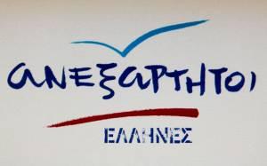 Βουλευτικές εκλογές 2015: Τα ψηφοδέλτια των Ανεξάρτητων Ελλήνων