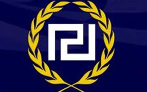 Βουλευτικές εκλογές 2015: Τα ψηφοδέλτια της Χρυσής Αυγής