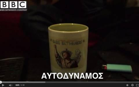 Αποτελέσματα εκλογών: Αυτό είναι το σουξέ της αυτοδυναμίας για τον ΣΥΡΙΖΑ (video)