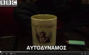 Ένα τραγούδι για τον ΣΥΡΙΖΑ που τα σπάει (video)