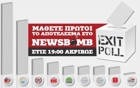 Exit Poll: Αποτελέσματα εκλογών, σταυροί, πού ψηφίζω