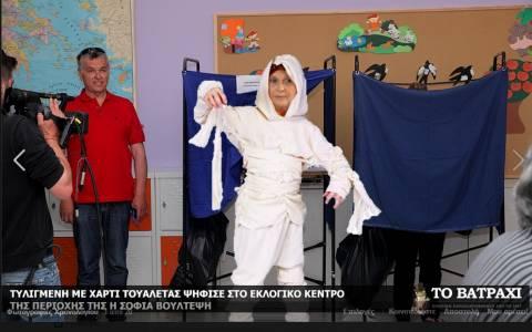 Εκλογές 2015: Η Βούλτεψη ψηφίζει photoshop