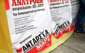 Εκλογές 2015: Καταγγελία για επίθεση σε μέλη του ΑΝΤΑΡΣΥΑ (vid)