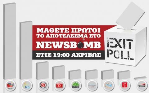 Exit Polls: «Κλείδωσε» το 38%, παίζεται η αυτοδυναμία - Νέες πληροφορίες!