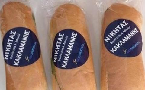 Εκλογές 2015: Ο Νικήτας Κακλαμάνης μοίρασε σάντουιτς με το όνομά του!...