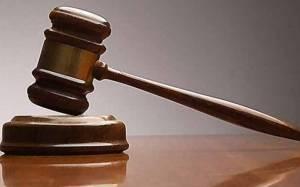 Λαμία: Απόφαση - οδηγός για δανειολήπτες