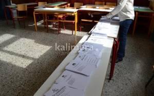 Εκλογές 2015-Αρκαδία: Δεν παρουσιάστηκαν τα μέλη των εφορευτικών επιτροπών(pics)