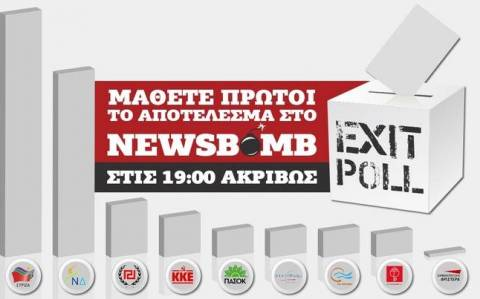 Exit Polls: Μάθετε πρώτοι στις 19:00 τα αποτελέσματα στο Newsbomb.gr