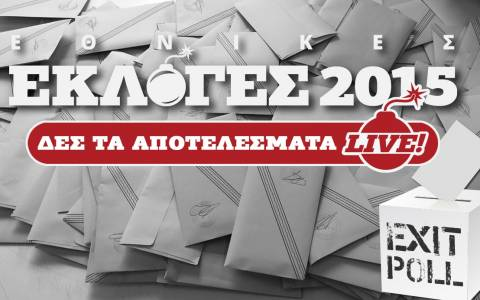 Exit polls 2015: Τα αποτελέσματα του exit poll του ΣΚΑΪ για τις εκλογές