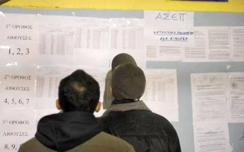 Εκλογές 2015 - ΣτΕ: Ακόμα 1.480 προσλήψεις την προεκλογική περίοδο