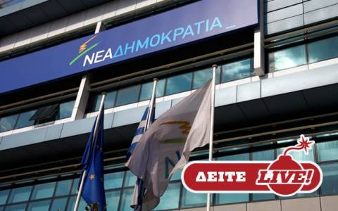 LIVE STREAMING: Το Newsbomb.gr στα γραφεία της Νέας Δημοκρατίας