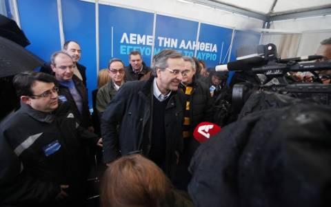 Αποτελέσματα εκλογών 2015: Οι... δικαιολογίες της Νέας Δημοκρατίας