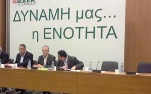 ΕΔΕΚ: 1η Μαρτίου η εκλογή νέου Προέδρου