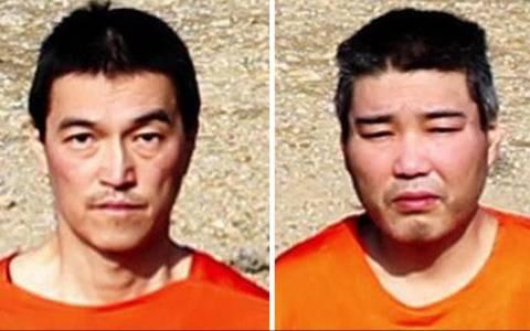 Ιράκ: Επιβεβαιώνουν οι τζιχαντιστές την εκτέλεση του Ιάπωνα ομήρου