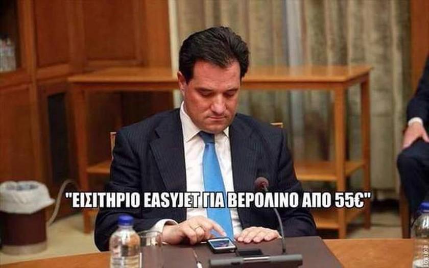 Κουίζ: Σε ποια χώρα θα μεταναστεύσει ο Άδωνις Γεωργιάδης;