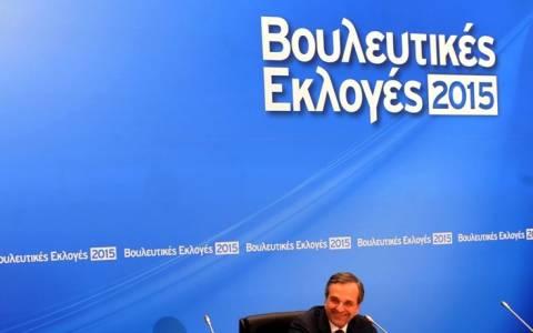 Αποτελέσματα εκλογών 2015: Άρχισαν τα όργανα στη ΝΔ