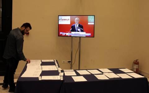 Αποτελέσματα εκλογών 2015: Βουλή χωρίς Παπανδρέου μετά από 92 χρόνια!