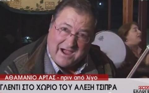 Αποτελέσματα εκλογών 2015: Το δημοτικό τραγούδι του ξαδέρφου του Τσίπρα (vid)