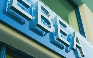 ΕΒΕΑ: Ενημερώνει για την Κατάρτιση Προσωπικού στην Ιαπωνία