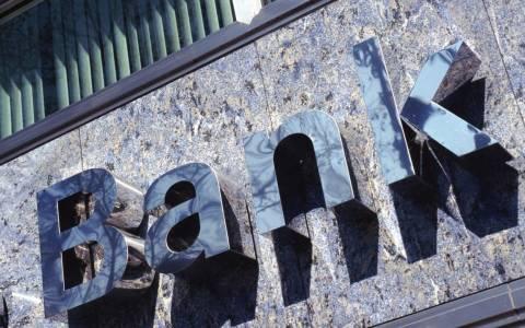 ΕΚΤ: Χρειάζεται κεφαλαιακή ενίσχυση των ευρωπαϊκών τραπεζών