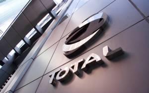 Παραμένει στην Κύπρο η Total με ομοφωνία κυβέρνησης και κομμάτων