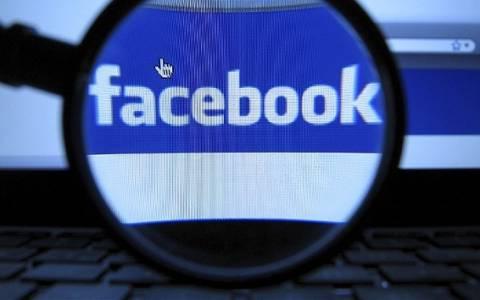 Για ποιο λόγο «έπεσε» σήμερα το Facebook;