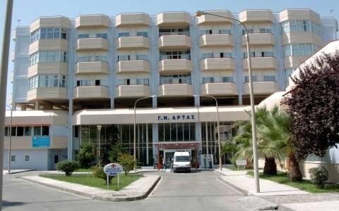 Νοσοκομείο Άρτας: Επιστρέφει ο γιατρός που συνελήφθη για «φακελάκι»